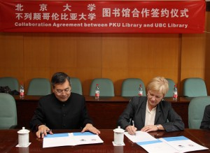 The heads of PKU and UBC libraries at the signing agreement.