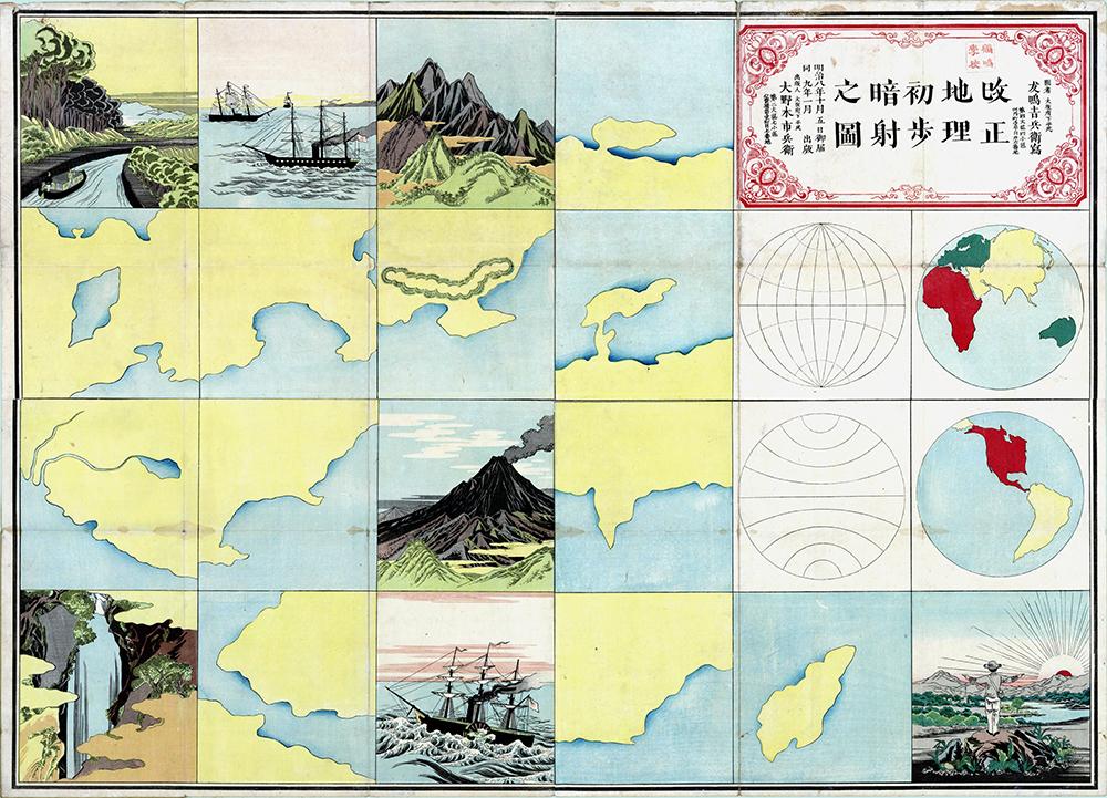 Japanese Maps of the Tokugawa Era - Kaisei chiri shoho ansha no zu (1876)