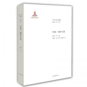 chinesebookclub